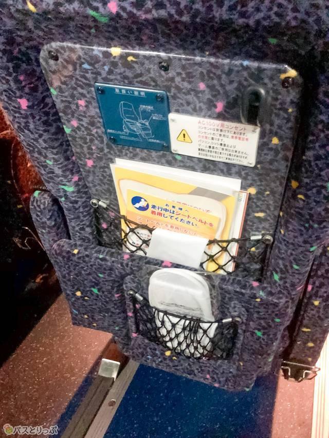 座席のポケットに用意されているスリッパとゴミ袋