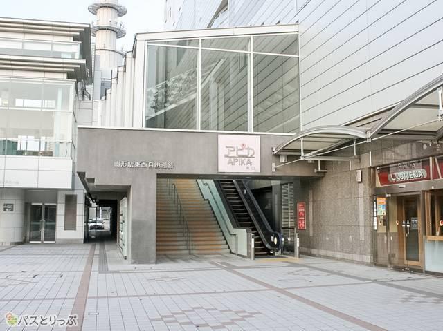 JR山形駅の中へ向かいます(夜行バスで東京から山形へ)