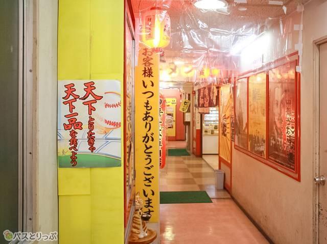 天下一品中央通り店(仙台駅周辺ツウなスポット4つ)