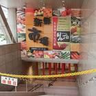 「アウガ」地下1階の「新鮮市場」は朝5時からオープン