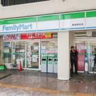 喫煙所は、バスターミナルの向かいにあるファミリーマートが分かりやすい