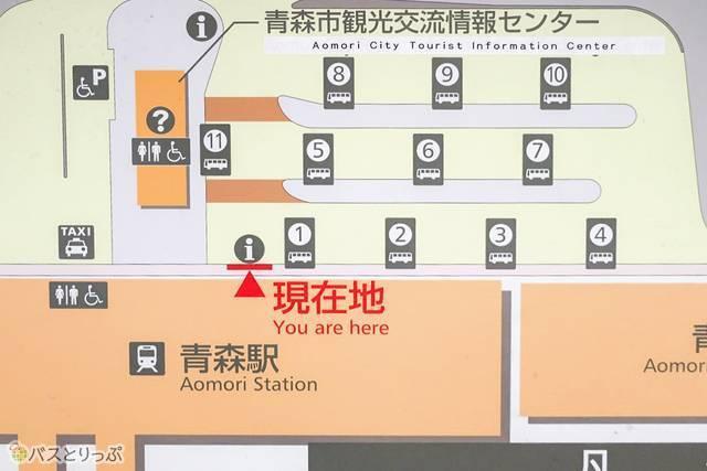 上列の8~10番が高速バス乗り場