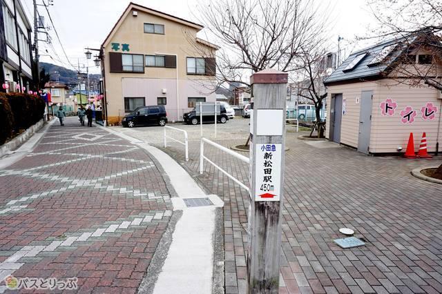 7)駅のトイレ手前に新松田駅への案内表示があります