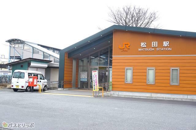 5)仲町通りの商店街を通り抜けると左側にJR松田駅。桜まつり開催中はここからシャトルバスに乗ることも可能