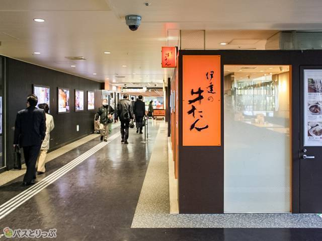 伊達の牛たん本舗 仙台駅3階 牛たん通り店(朝から牛タン)