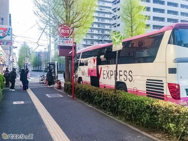 定刻どおり6時30分に仙台駅東口に到着(朝から牛タン)
