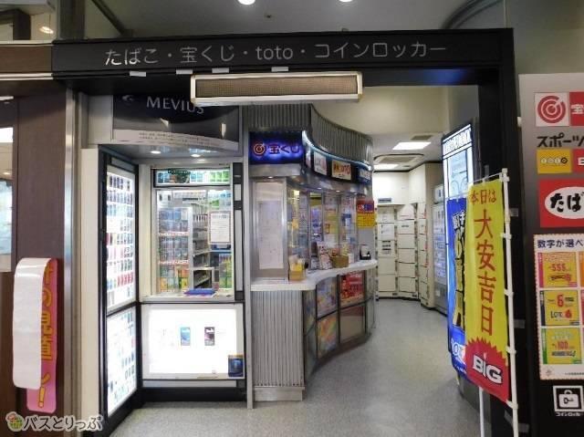 1F「ひまわりStore」宝くじ売り場奥