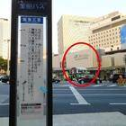 阪急三宮高速バス乗り場は駅チカ