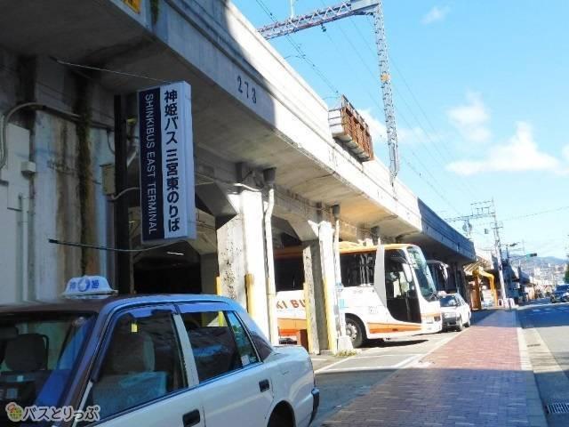 神姫バス神戸三宮東のりば