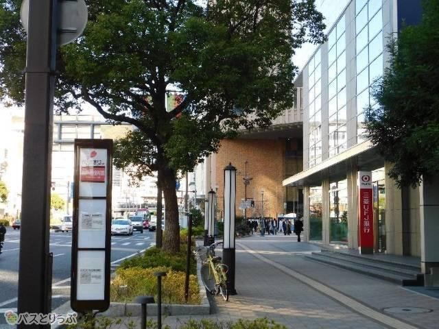 神戸市役所前高速バス乗り場