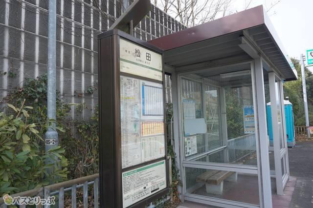 東名松田バス停・待合室