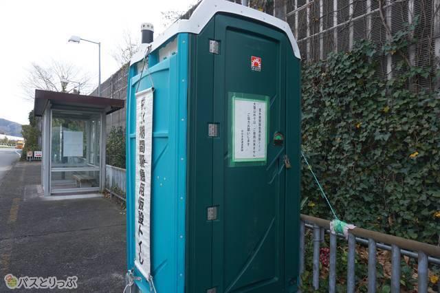 東名松田バス停の仮説トイレ。緊急時以外は施錠されている