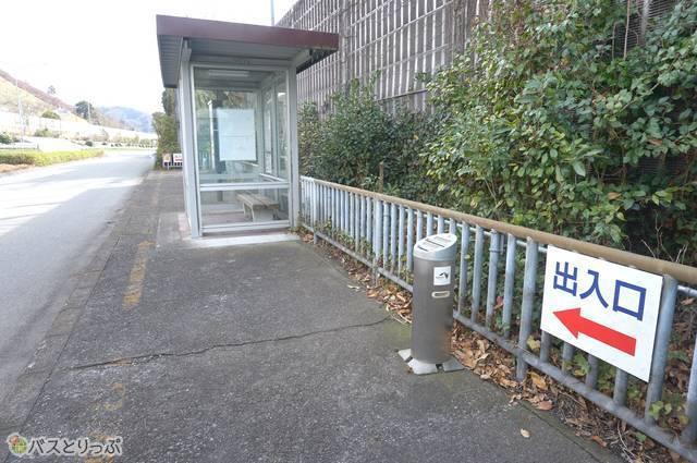 東名松田バス停・喫煙スペース