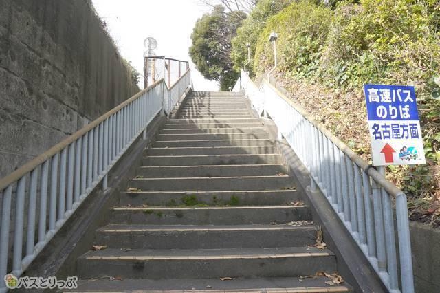 2)東名松田・下り線バス停の出入り口を出て階段を下りたところ。ここにも「名古屋方面」の文字