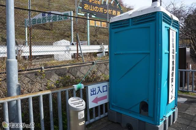 東名松田・上り線バス停。灰皿と緊急時用トイレ