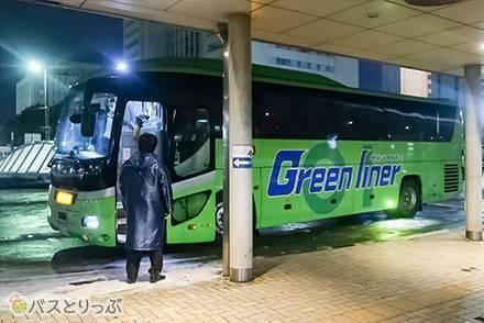 マスク、歯ブラシ、ウエットティッシュなどアメニティが充実!乗り心地ゆったりの丸一観光「グリーンライナー」東京~富山乗車記