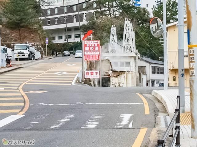 町内の路線バス「湯崎」から歩いてアクセス(南紀白浜「崎の湯」に行って来た)