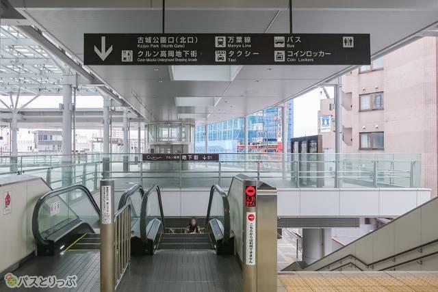北口 階段
