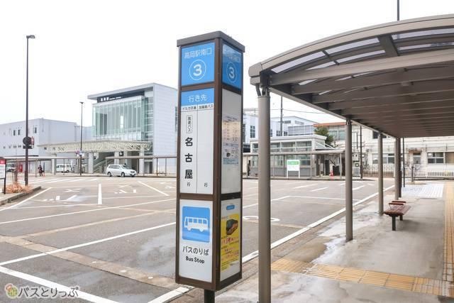 JR高岡駅 南口 きときとライナー高速バス停
