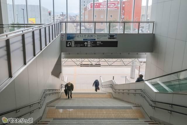 南口 階段