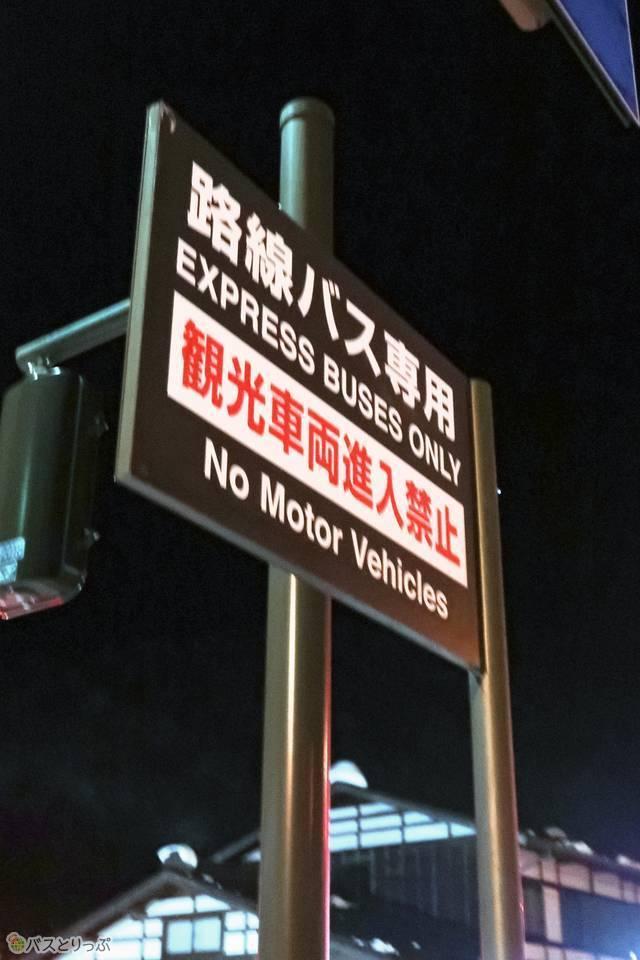 こっちが「白川郷バスターミナル」です