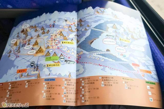 パンフレットは3種類。日本語のほかに英語と中国語が