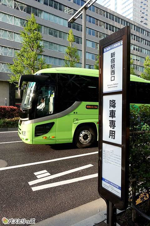 (グリーンライナー号で金沢から東京へ 無料Wi-Fiと3列独立シートで快適な夜行バスの旅)