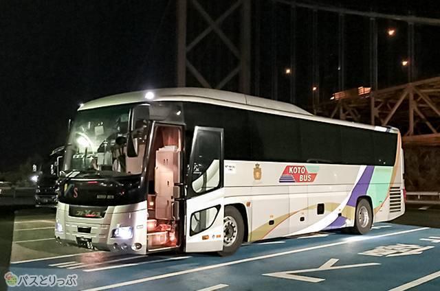 コトバスエクスプレス福岡
