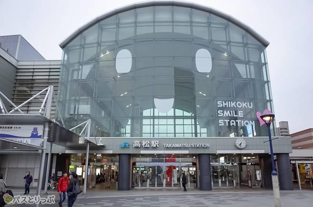 JR高松駅正面入口