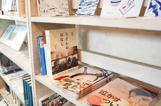 「BOOK MARUTE(ブックマルテ)」にある著書「うどんのはなし 福岡」