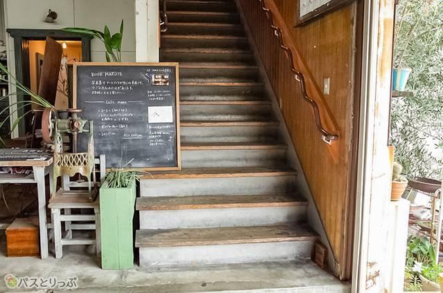 北浜alley(アリー)の階段