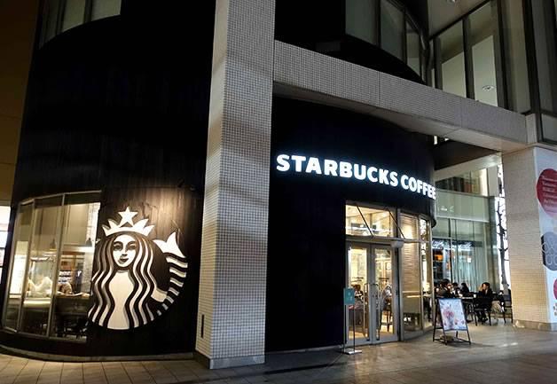 スターバックスコーヒー 金沢フォーラス店(高速バスの待ち時間、早朝着にも使える「金沢駅周辺の便利なスパ・カフェ情報」)