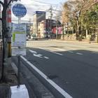 宇治山田駅バス停