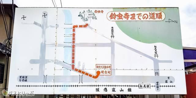 松尾大社から歩いて半分の距離に案内がある