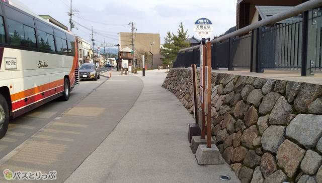 降車地は天橋立駅のすぐ隣
