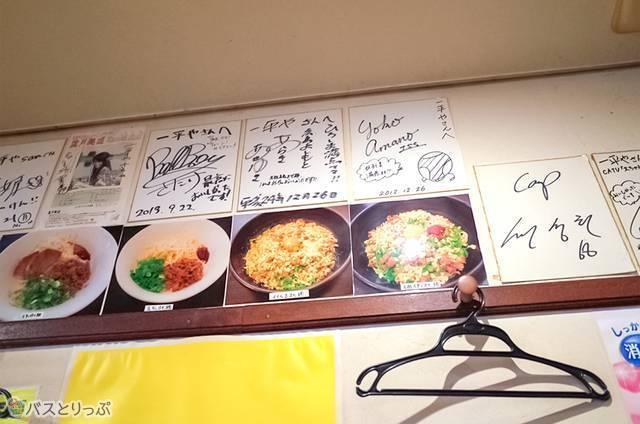 店内に飾られたサイン