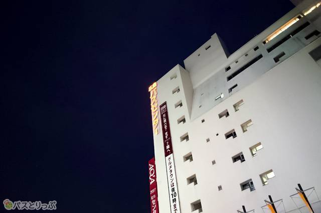 広島バスセンター夜