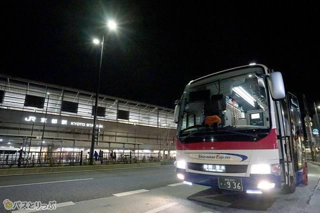 京都駅の乗車は八条口バスのりば