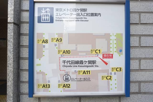 エレベーターは車道を挟んでバス停とは反対側に。丸ノ内線・日比谷線にエレベーターで乗り換えたい場合はA1方面へ
