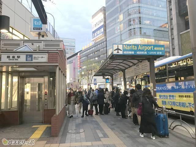「THEアクセス成田」と千葉方面に向かう深夜急行バスの乗車はこちらから