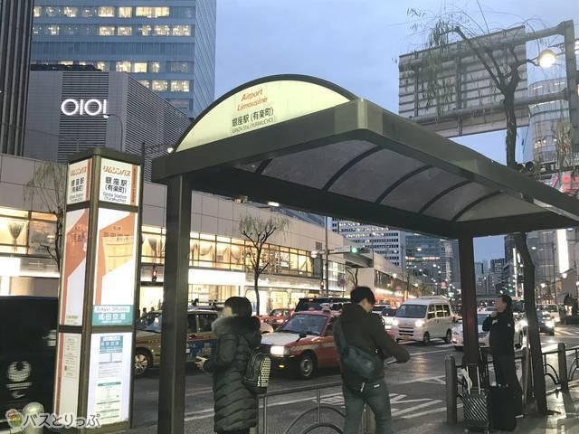 道を挟んだ反対側には成田空港行き「東京シャトル」と羽田空港行きリムジンバスの停留所