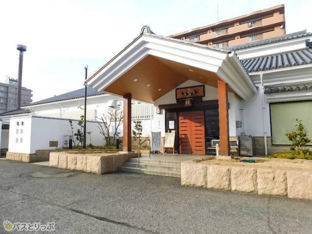 「湯楽温泉」。650円の日替わりタイムランチもあり