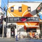 大阪新世界ネットカフェ・ネットン 本館
