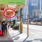阪堺電軌上町線(路面電車)の走る「あべの筋」に面していてわかりやすい