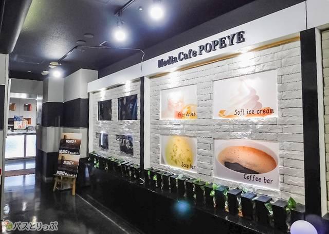 メディアカフェポパイ天王寺店