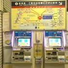 レーンCには、箱根、甲府、日光・鬼怒川温泉、東京ディズニーリゾート、千葉方面へ向かう高速バスチケットの券売機もある(編)