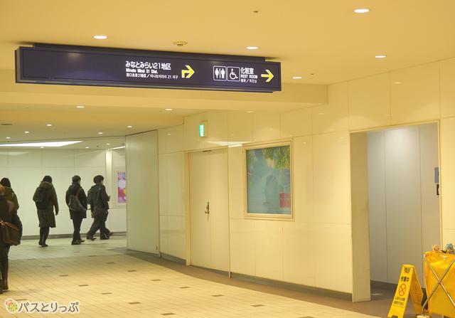 東口バスターミナルのお手洗いは、この1カ所のみ(編)