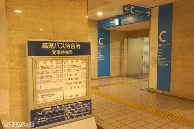レーンCへと上がる階段手前にはバスの発車時間が掲載されている(編)