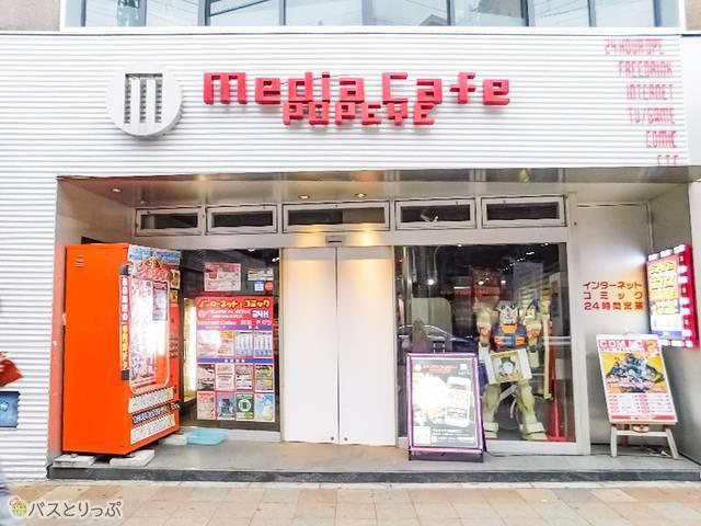 「メディアカフェポパイ 三宮店」は路面店舗