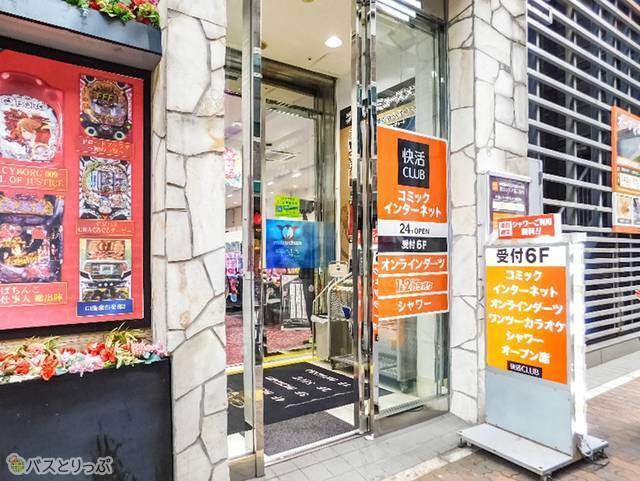 「快活CLUB 三宮駅前店」ビル外観。ドア内すぐのエレベーターに乗り、6Fが入口